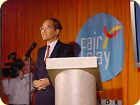 Koichiro Matuura, UNESCO General Director